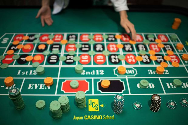 One Of The Most And Also Least Effective Concepts In Gambling