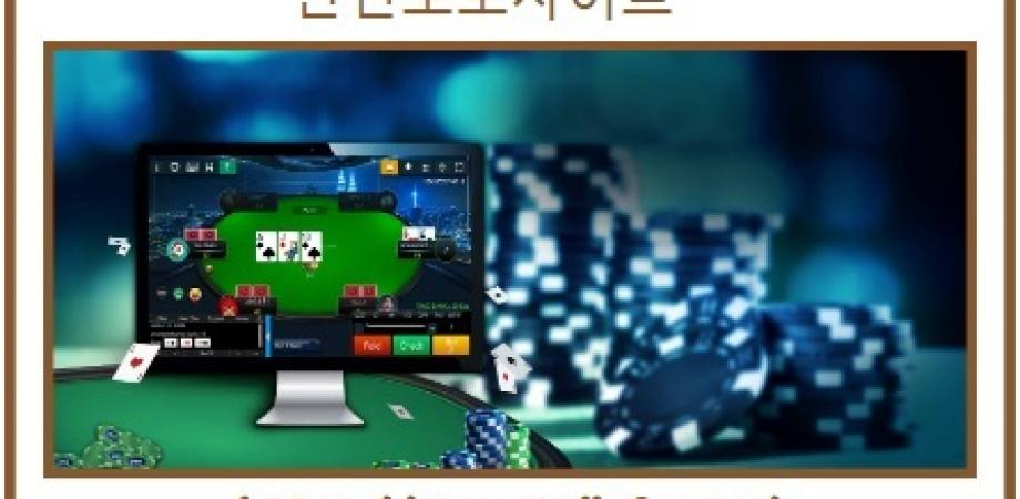 Documentaries About Casino That may Change How You See Casino
